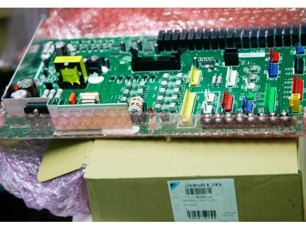 Board Relay (Daikin)